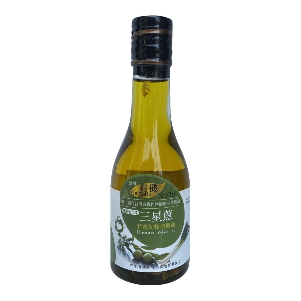 久美子工坊 有機三星蔥風味橄欖油2瓶組(165g/瓶)