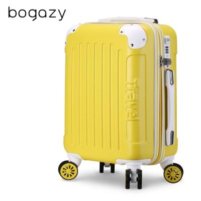 Bogazy 繽紛蜜糖 18吋霧面行李箱(繽紛黃)