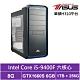 華碩H310平台[極寒魔龍]i5六核GTX1660S獨顯電玩機 product thumbnail 1