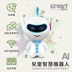 GREENON 兒童智慧機器人 語音故事機 陪伴學習