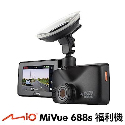 Mio MiVue 688S 福利品A+ 大光圈GPS行車記錄器-急速配