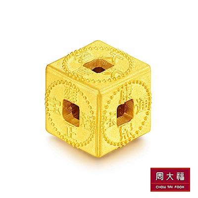 周大福 故宮百寶閣系列 五帝珠黃金路路通串飾/串珠(朝珠)