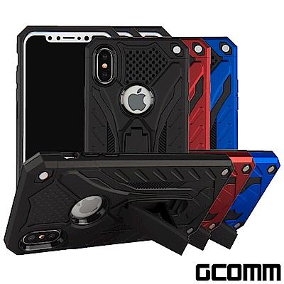GCOMM iPhoneX 防摔盔甲保護殼