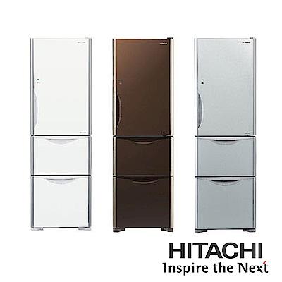 [無卡分期-12期]HITACHI日立331公升三門琉璃電冰箱RG36A
