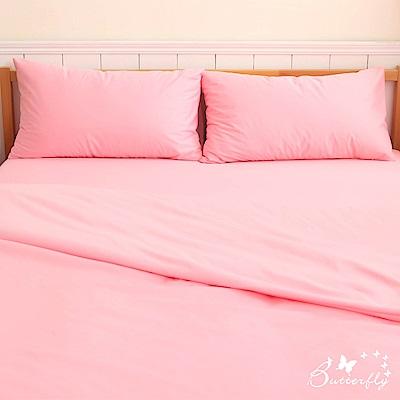 BUTTERFLY-SGS專業級認證抗菌高透氣防水保潔墊雙人6x7被套-粉色