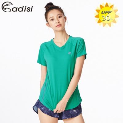 ADISI 女V領抗UV排汗衣AL1811153 抹茶綠(S~2XL)
