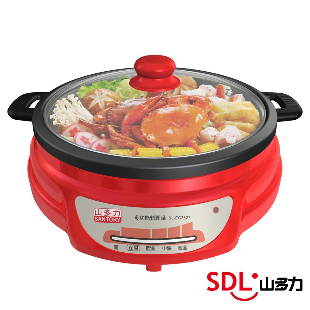 山多力SDL 3.5L多功能料理鍋 SL-EC3527 @ Y!購物