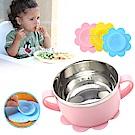嬰幼兒 雙面餐具防滑專用吸盤 學習碗必備 -超值2入kiret