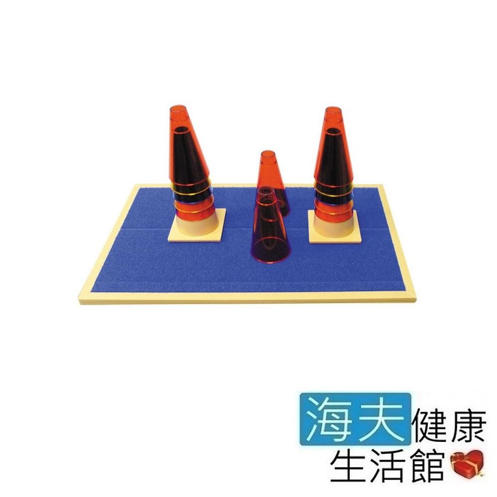 海夫 耀宏 YH255 錐型杯 疊疊杯