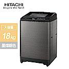 日立HITACHI 18KG尼加拉飛瀑水流大容量變頻洗衣機SF180XBVSS星燦銀