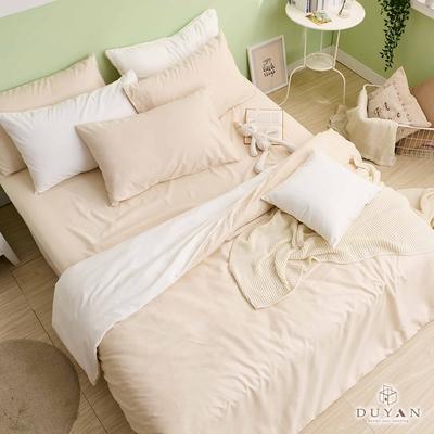 DUYAN竹漾 舒柔棉-單人床包被套三件組-奶茶色床包+奶白被套 台灣製