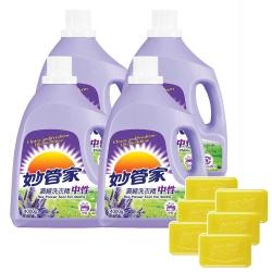 【妙管家】濃縮洗衣精(薰衣草)4000g(4入)+植萃洗衣皂220g(6入)