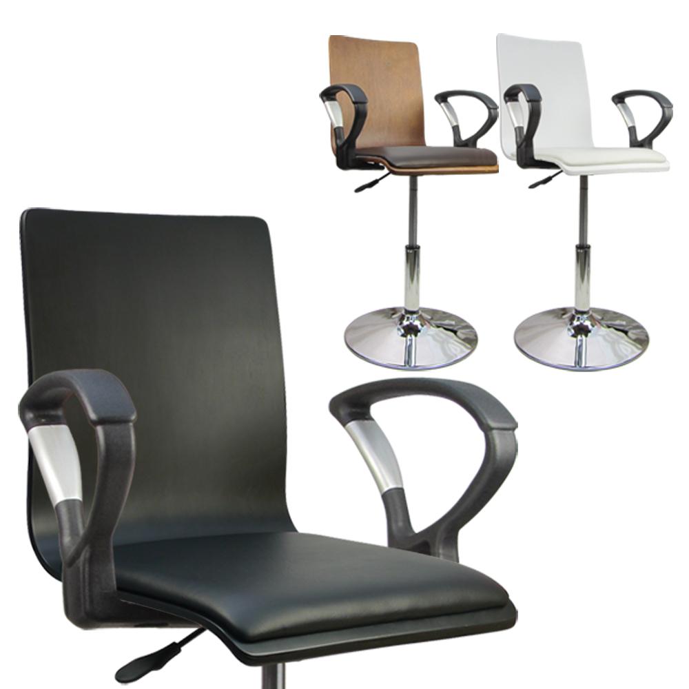 日式曲木扶手低吧皮革事務椅 電腦椅 吧台椅(三色)