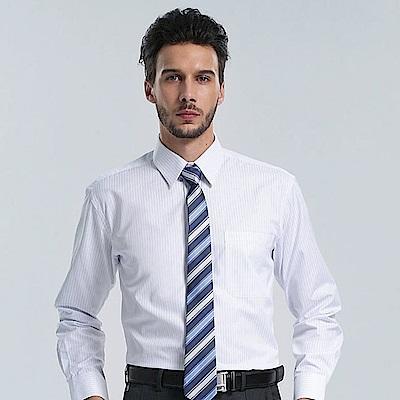 Emilio Valentino 范倫提諾經典條紋長袖襯衫-三色任選