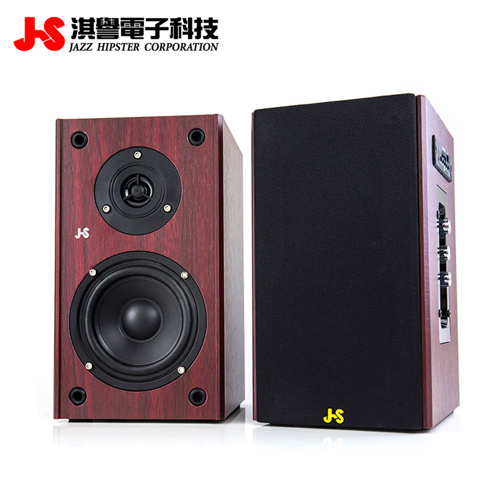 【JS 淇譽電子】JY2061 木匠之音藍牙無線喇叭
