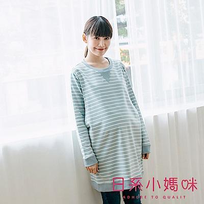 日系小媽咪孕婦裝-哺乳衣~自然系配色橫條羅紋長版上衣 (共四色)