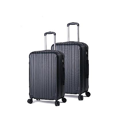 DF travel - 記憶世界風采簡約氣質20+24吋2件組行李箱-共6色