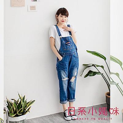 日系小媽咪孕婦裝-孕婦褲~肩可調刷破抽鬚牛仔吊帶褲 M-XL