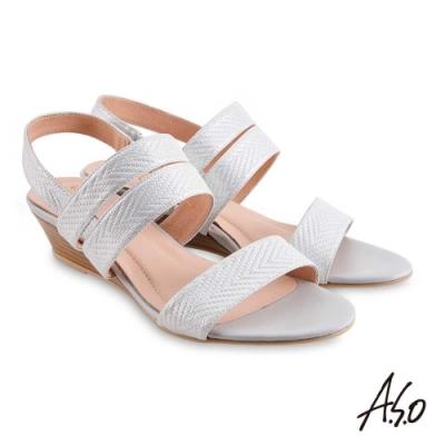 A.S.O 時尚流行 健步美型閃色金箔羊皮楔型涼鞋-銀