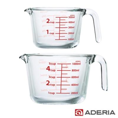 ADERIA 日本進口玻璃烘焙烹飪帶刻度量杯兩件套組-500ml+1000ml
