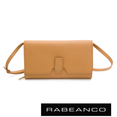 RABEANCO 迷時尚壓扣橫紋斜背/手拿皮夾包 深駝