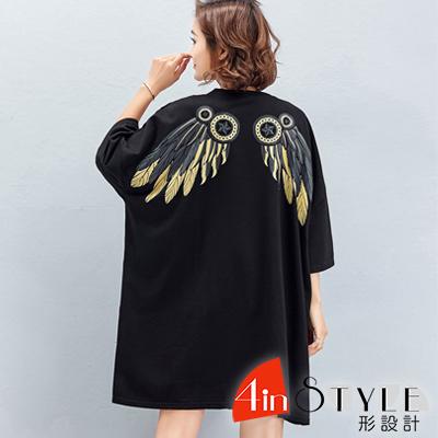 圓領科技風翅膀印花寬鬆T恤 (黑色)-4inSTYLE形設計