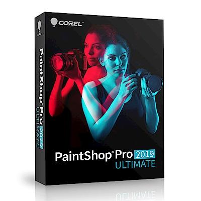 PaintShop Pro 2019 旗艦完整版盒裝(中/英)