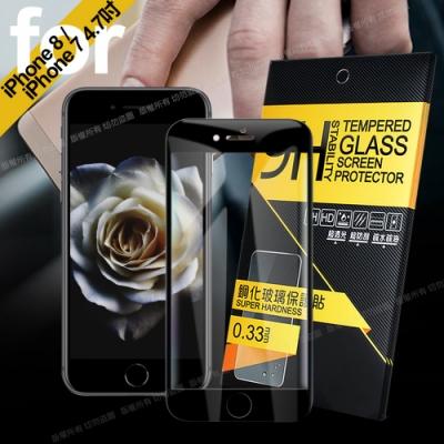 NISDA iPhone8/iPhone7 4.7吋全面呵護2.5D滿版玻璃保護貼-黑2入