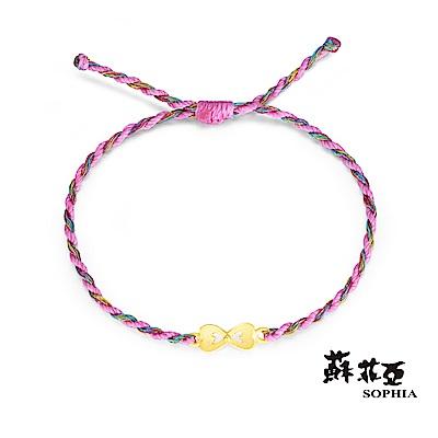 蘇菲亞SOPHIA - G LOVER系列紳士領結五色黃金手環