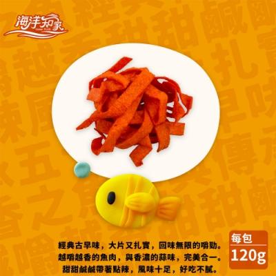 大田海洋 小食後香之魚 (120g)