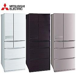 MITSUBISHI三菱 605L 1級變頻6門電冰箱 MR-JX61C 日本原裝