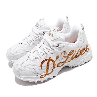 Skechers休閒鞋D Lites-Glitzy City女鞋