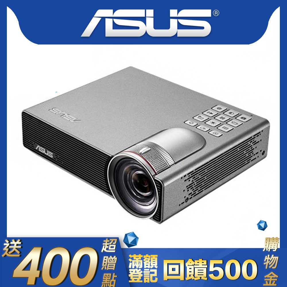 ASUS P3E 行動隨身 高亮度短焦LED 投影機(800 流明) product image 1