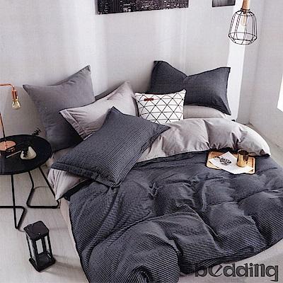 BEDDING-100%棉單人鋪棉床包兩用被套三件組-律動