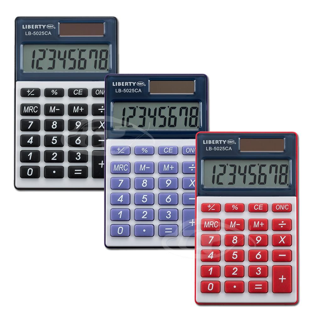 LIBERTY利百代 效率精算計算機 LB-5025CA