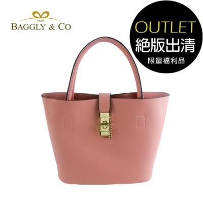 [福利品]【BAGGLY&CO】香榭夢幻托特水桶包(深粉)(絕版出清)