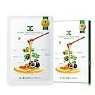 JAYJUN 蜂蜜綠蔬蜜光舒緩滋養面膜(5入/盒)