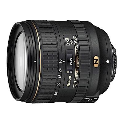 Nikon AF-S DX  16-80mm F2.8-4 E ED VR (公司貨)