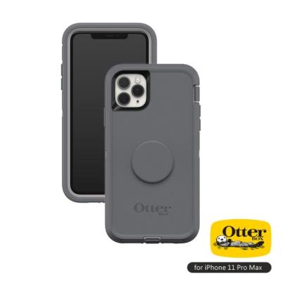 OtterBox Otter+Pop iPhone 11 Pro Max(6.5吋)專用 雙層防摔保護殼-Defender防禦者泡泡騷系列■灰