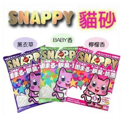 SNAPPY司那比固まる-脱臭・抗菌 10L (三包組)
