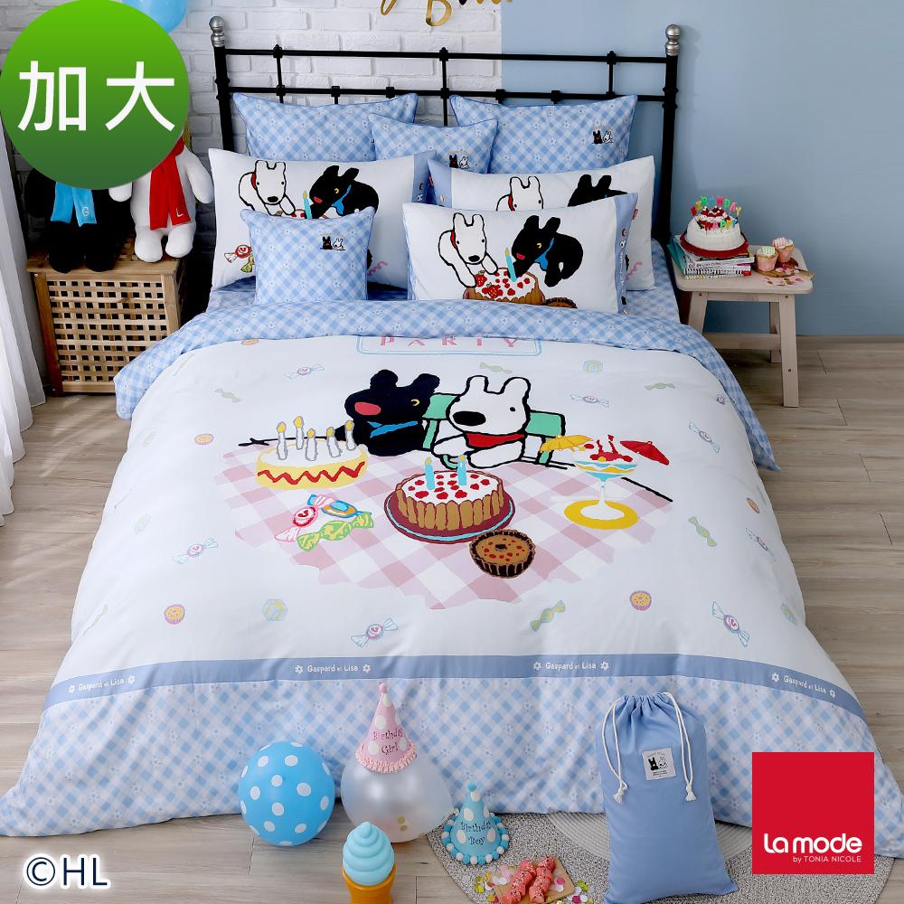 La mode寢飾 生日派對環保印染100%特級精梳棉被套床包組(加大)