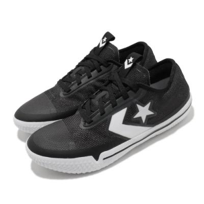 Converse 籃球鞋 All Star Pro BB 運動 男鞋 避震 包覆 支撐 輕量 舒適 低筒 球鞋 黑 白 167291C