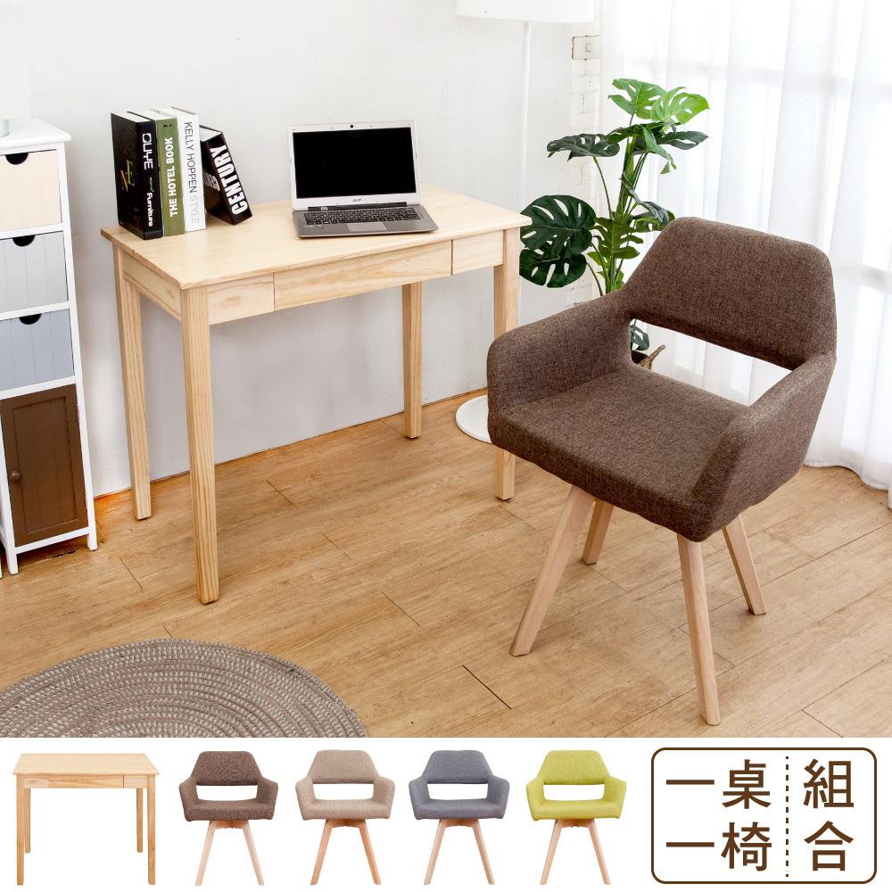 Boden-簡約全實木書桌組合-原木色書桌+旋轉椅-四色-90x50x76cm