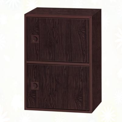 文創集 麥克 環保1.4尺南亞塑鋼二門置物櫃/收納櫃-43.4x31x60.7cm免組