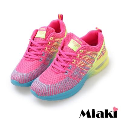 Miaki-慢跑鞋時尚氣墊透氣休閒鞋-紅