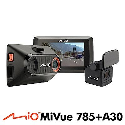 Mio MiVue 785D 雙鏡頭 Sony 感光元件觸控 GPS行車記錄器