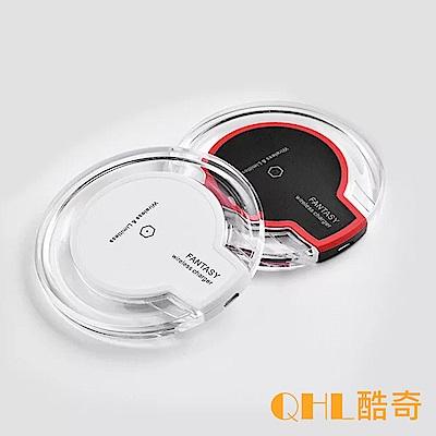 QHL 酷奇 水晶Qi無線充電板