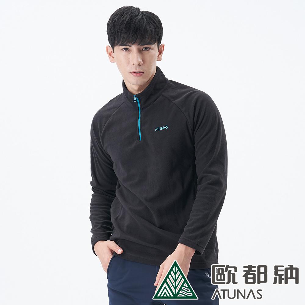 【ATUNAS 歐都納】男款平價奢華保暖長袖拉鍊衫POLO衫A2PS1906M黑
