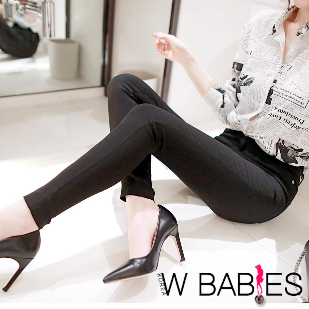 正韓 素面彈性包臀窄管長褲 (黑色)-W BABIES