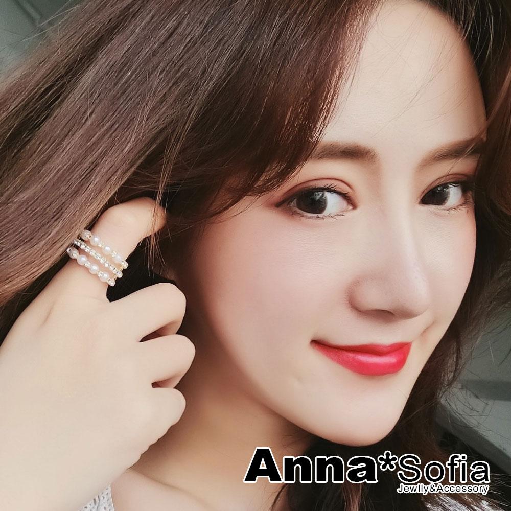 【3件5折】AnnaSofia 奢華雍鑽美珠 三層彈性開口戒指(金系) @ Y!購物